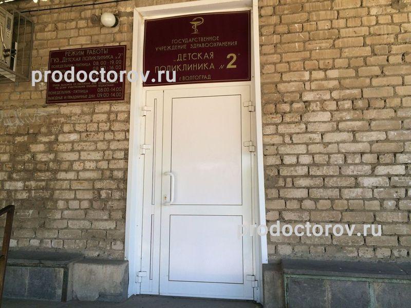 11 больница москва щипковский переулок