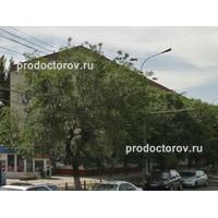 Ангарск 3 детская поликлиника