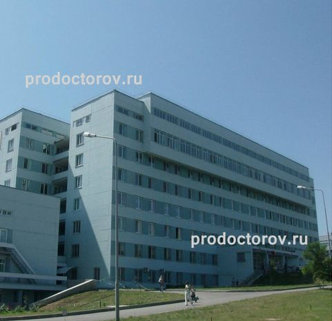 Телефоны больниц волжского волгоградской области