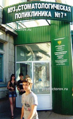 Областная поликлиника на петровско-разумовской