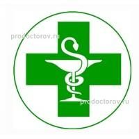 Поликлиника 132 филиал 144 новопеределкино официальный сайт