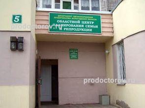 недвижимости Бунгало центр планирования семьи абакан запись декларация рекламируемом