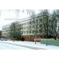 Новосибирская область городская больница