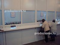 Официальный сайт больницы калинина самара регистратура
