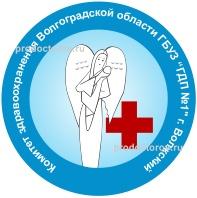 Консультативная поликлиника эндокринолог