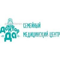 медицинский центр доктор плюс орел официальный сайт