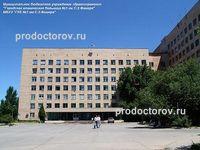 Работа врача анестезиолога-реаниматолога в москве и в московской области