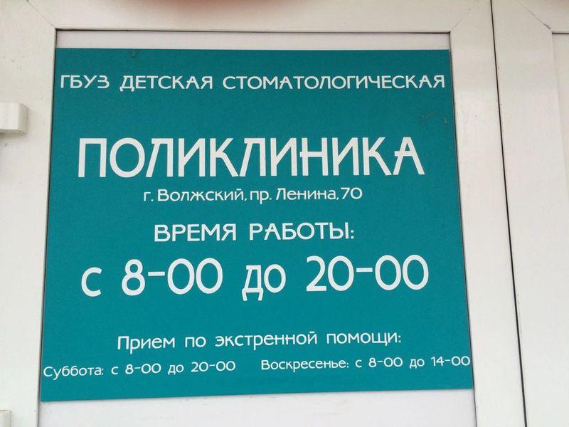 Город королев поликлиника 2 телефон