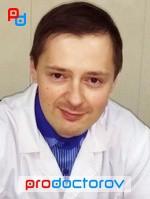Стоимость проктолога воронеж