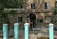 Военная поликлиника г. тюмень