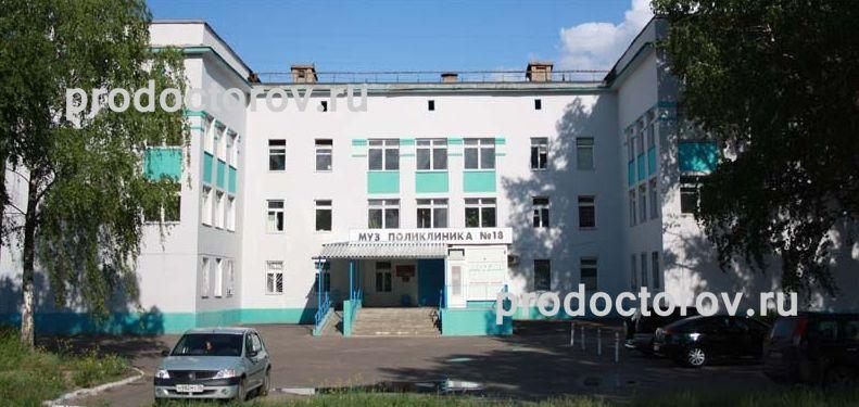 Детская больница в чебоксарах по энтузиастов