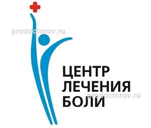 Лечение заболеваний позвоночника и суставов воронеж тутора на коленные суставы огонек
