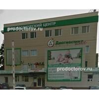 Цены в «Диагностике плюс» на Московском проспекте, Воронеж - ПроДокторов