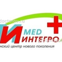 Фгбу детская клиническая больница в москве