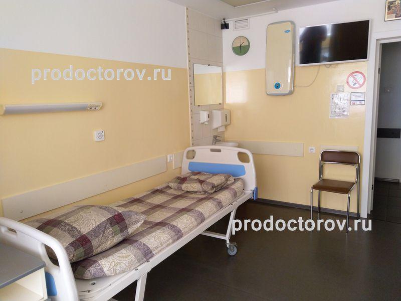 21 век клиника наркологическая наркология красноуральск