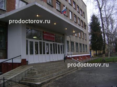 Детская клиник в кировском районе