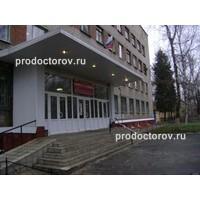 Городская больница 4 курск официальный