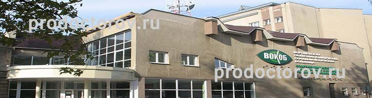 Медицинский центр ятрос нижневартовск