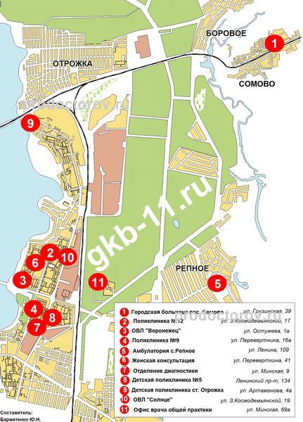 Городская детская клиническая больница 7 новокузнецк официальный сайт