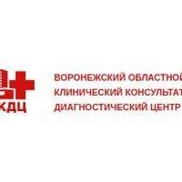 Цены на платный приём в областном консультативно-диагностическом центре, Воронеж - ПроДокторов