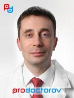 В ярославле центр пластической хирургии отзывы пациентов пластическая хирургия в луганске аквалифт