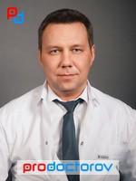 Врач сексолог ярославль