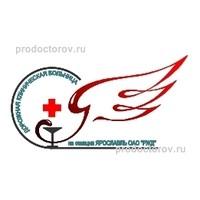 Детская поликлиника ступино i запись