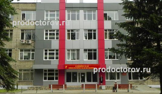 Городская больница 3 красноярск телефон регистратуры