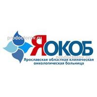 Климовская городская поликлиника запись
