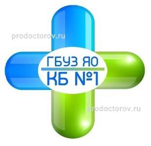 Поликлиника коммунаров 59 запись на приём к врачу