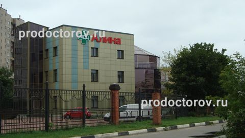 mdcalinaru  Медицинский центр Алина