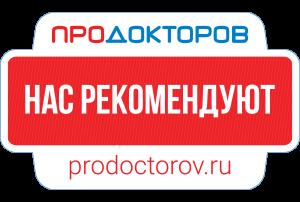 Продокторов Рекомендует