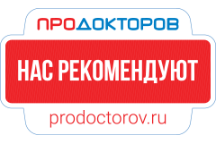 ПроДокторов - Медицинский центр «Корсаков», Мытищи