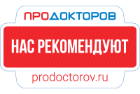 ПроДокторов - Центр МРТ «Данвит плюс», Севастополь