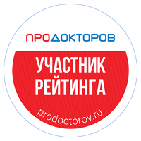 ПроДокторов - Клиника «Фабрика здоровья», Ростов-на-Дону
