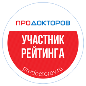 ПроДокторов - «Центр флебологии и косметологии», Самара