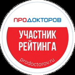 ПроДокторов - Международная больница имени Филоненко «Визус-1», Нижний Новгород