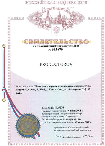 """Товарный знак """"ProDoctorov"""""""